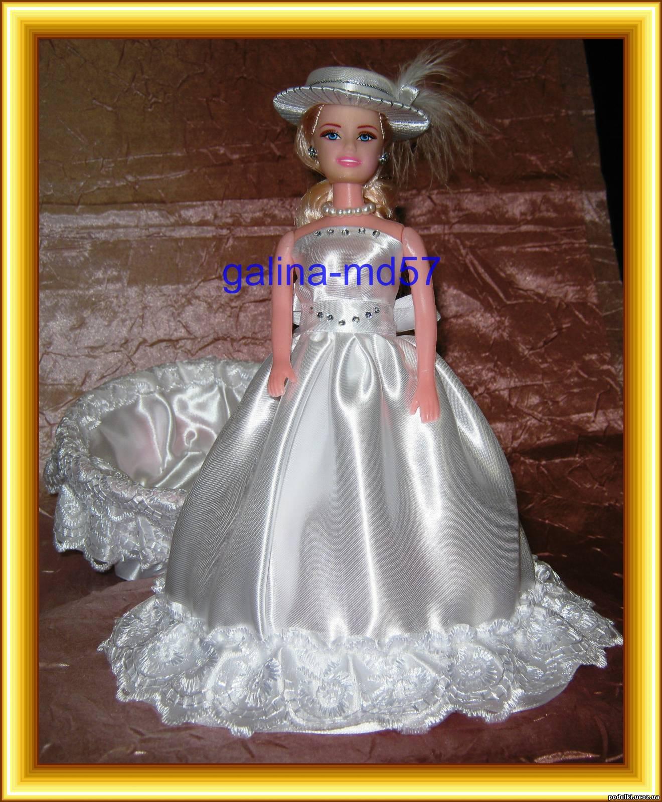 Кукла из пластиковой бутылки, шкатулка 97